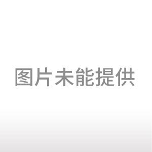 中山市坤源包装材料有限公司