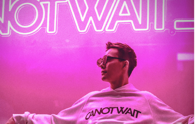 CANOTWAIT, a fashionable brand created by the star William Chan, cooperates with KLEAN, an environment-friendly brand, to unveil a new sustainable series